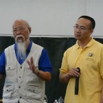 international-tai-chi-symposium-21