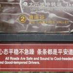 China Apr 2013 - Chinglish was so wonderful