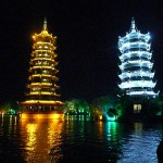 Guilin-Sun-and-Moon-Pagodas